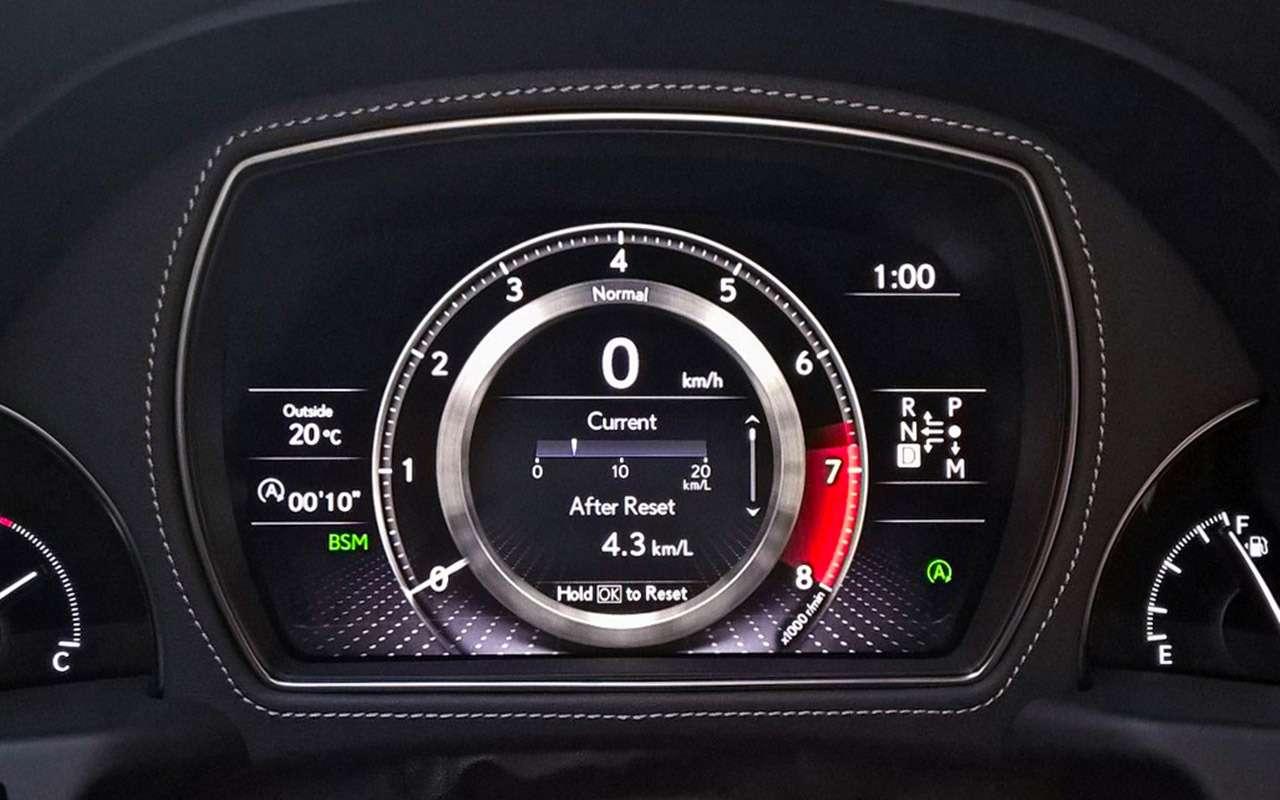 Новый Lexus LS— тест-драйв ЗР— фото 812431