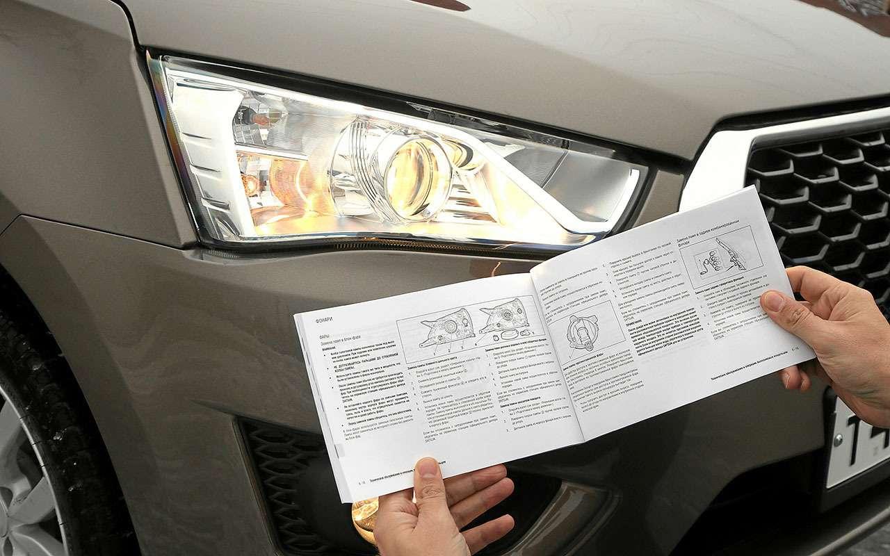 9 важных фактов про Datsun on-DO (теперь— обновленный)— фото 1083188