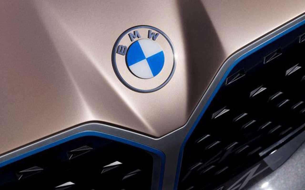 Теперь без черного: BMW сменила логотип— фото 1089396