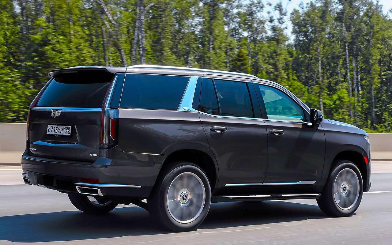 Новый Cadillac Escalade: 3дисплея, 36динамиков, 416«лошадей»— фото 1268627