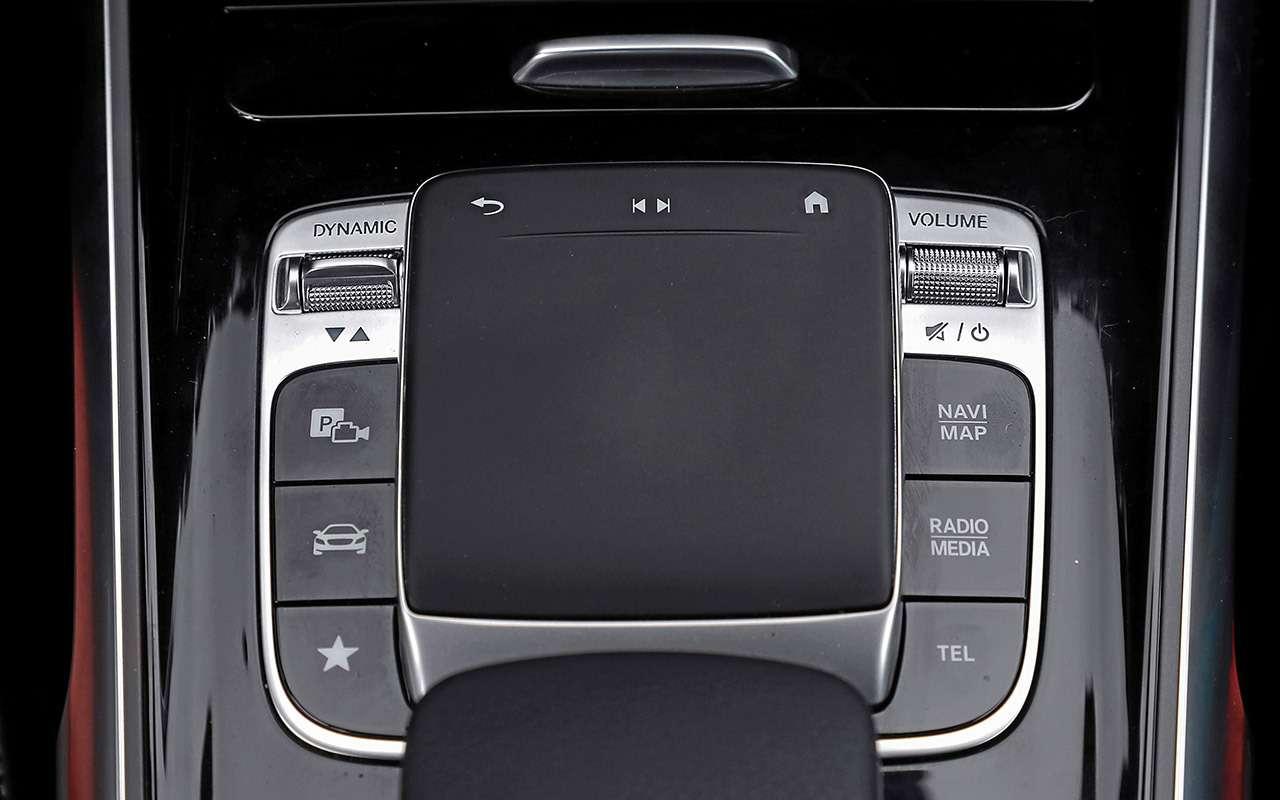 Тест самого дешевого кроссовера Mercedes— фото 1171762