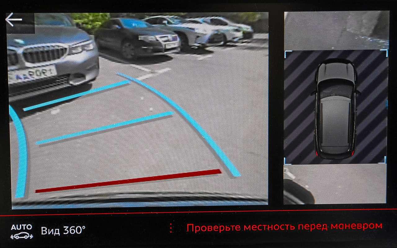 KiaXCeed  икроссоверы Karoq иPeugeot 3008: большой тест— фото 1158413