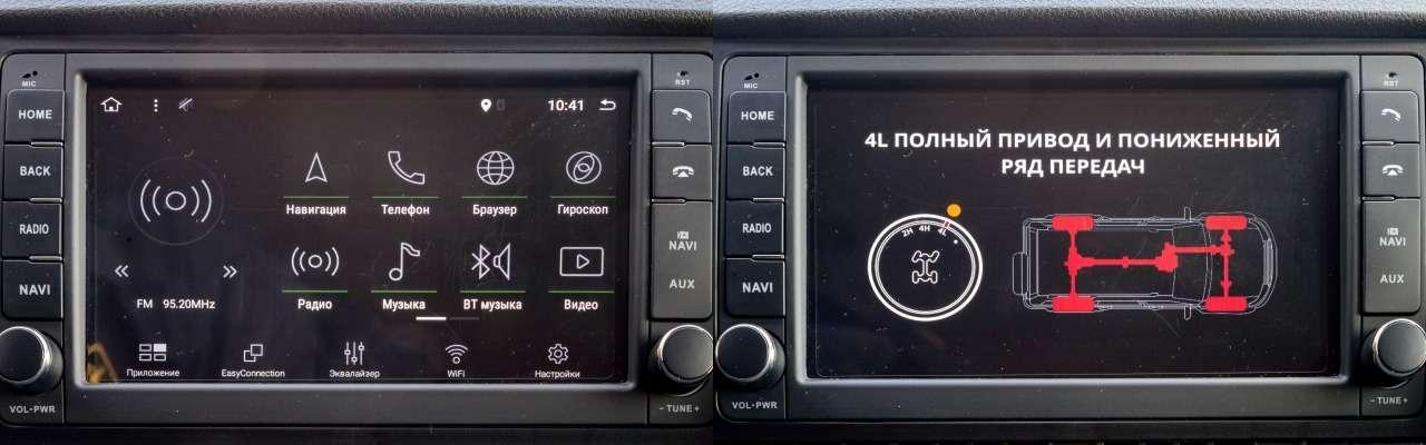 Новый УАЗ Патриот или 10-летний Land Cruiser 200: тест-драйв— фото 1058638