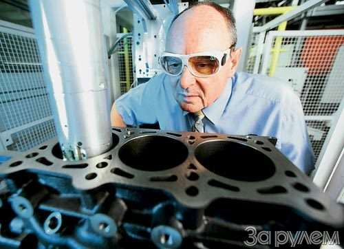 Новинки, исследования, изобретения. вечный двигатель