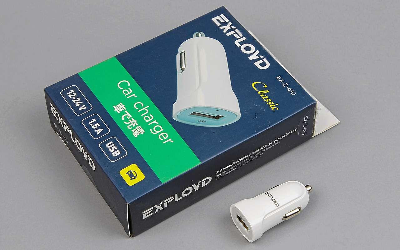 USB-зарядки для телефонов: выбрали лучшие - фото 1167603
