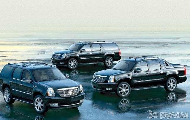 Cadillac Escalade. Вполном размере— фото 62744