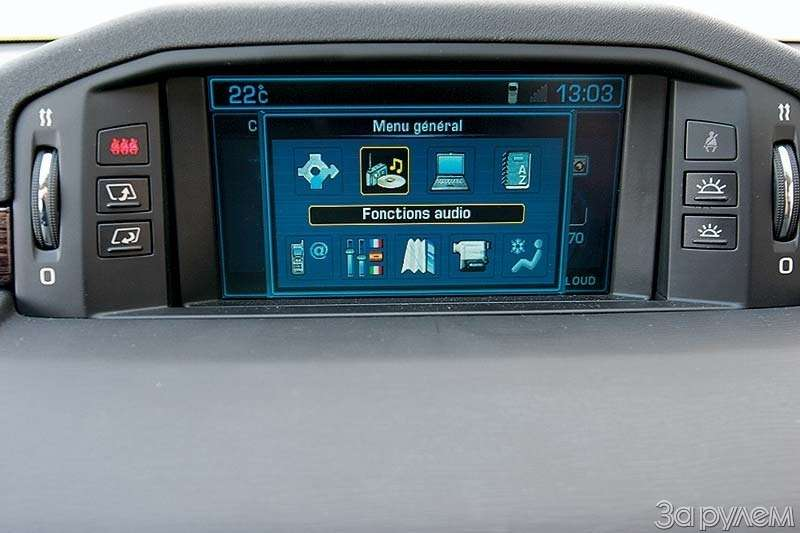 Тест Citroen C6, Honda Legend, Volvo S80, Mercedes-Benz E.НАЧЕМ ПОЕХАТЬ ВРИГУ?— фото 68736