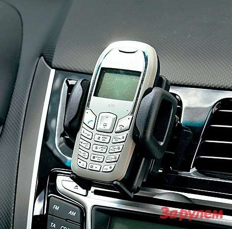 Mini handy-telephone halter