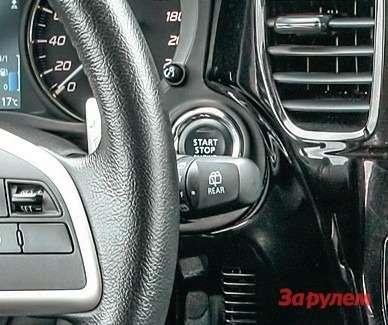 К кнопке пуска двигателя пробираешься через два рычажка. Перенестибы еевдругое место…