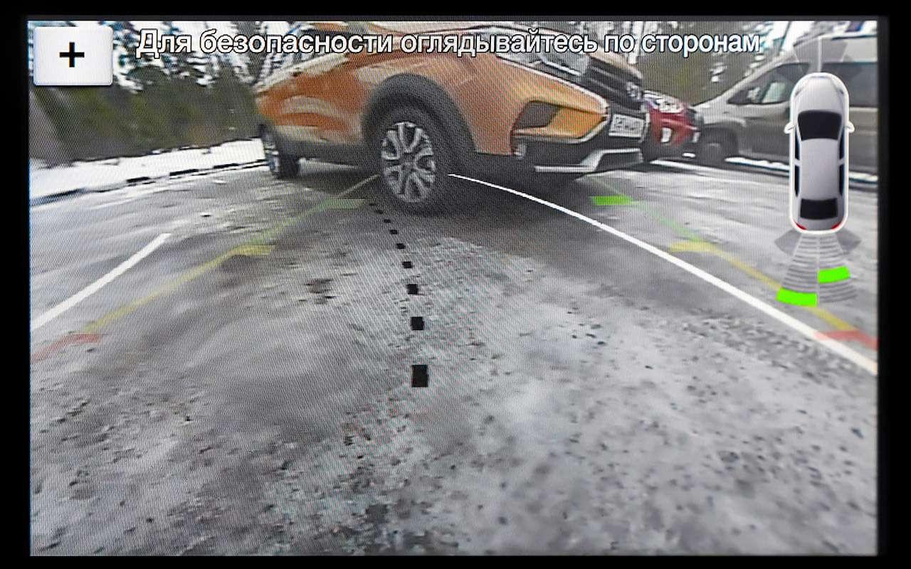 Лада XRAY Cross, Ford Ecosport иCreta: тест кроссоверов— фото 944618