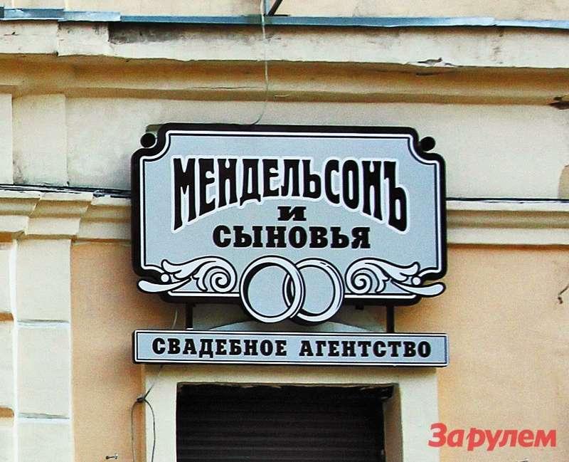 Я за Одессу вам веду рассказ