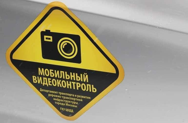 Пешие инспекторы вМоскве получат портативные парконы