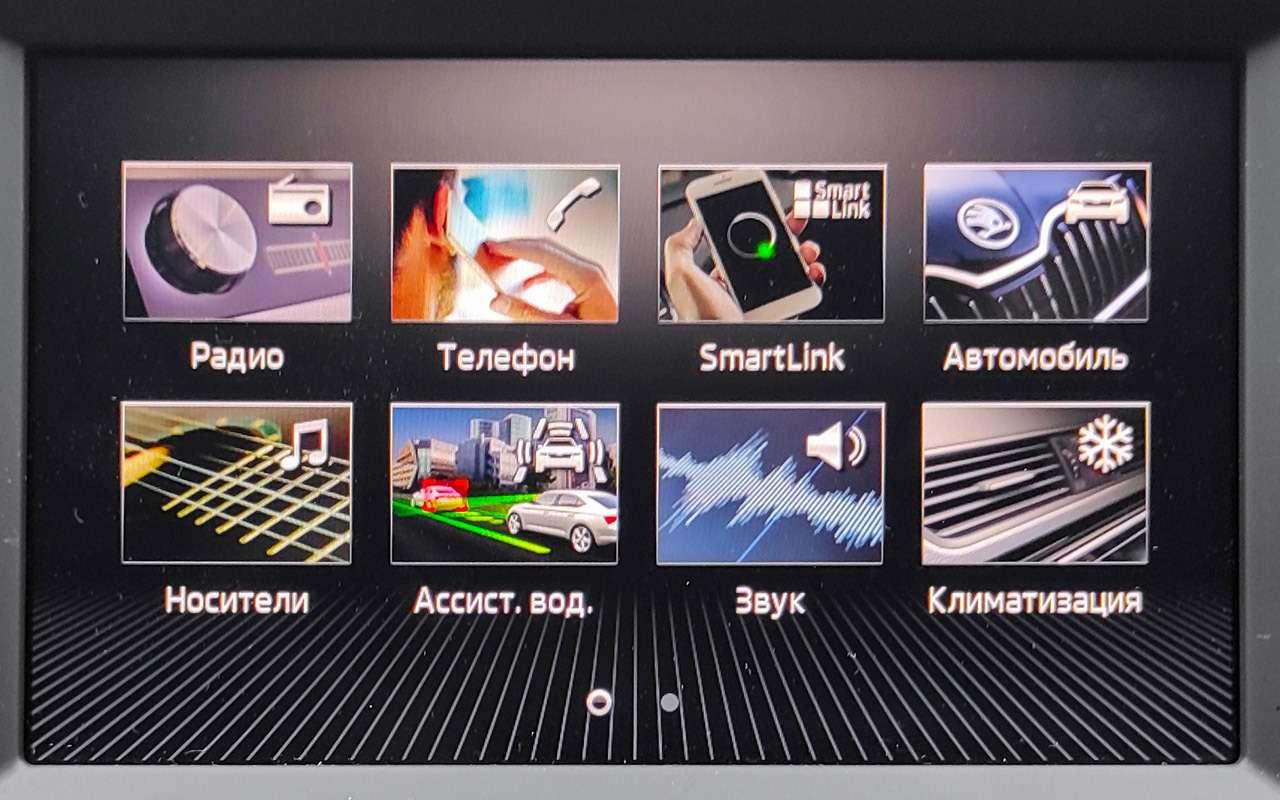 7 мультимедиек— тест штатных головных устройств— фото 1216350