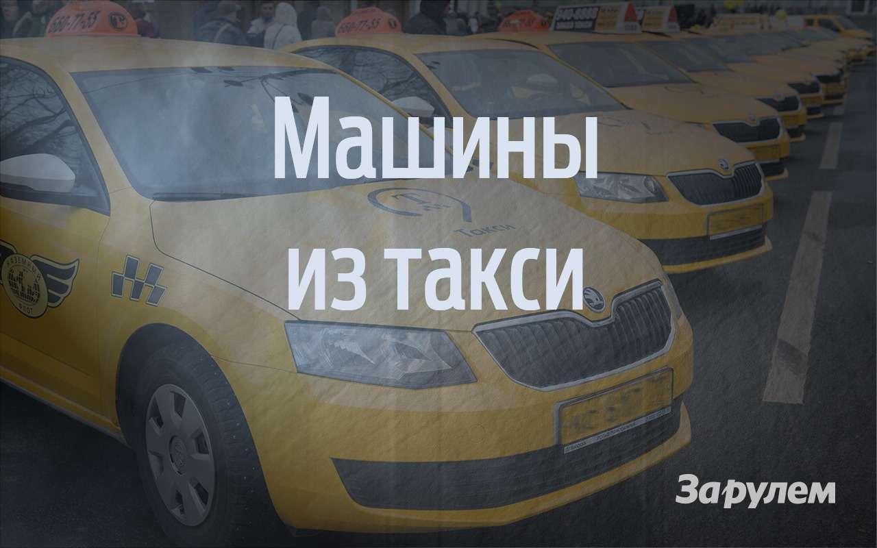9 причин, почему нестоит ехать замашиной вМоскву— фото 872558