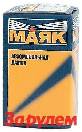 МАЯК Н4