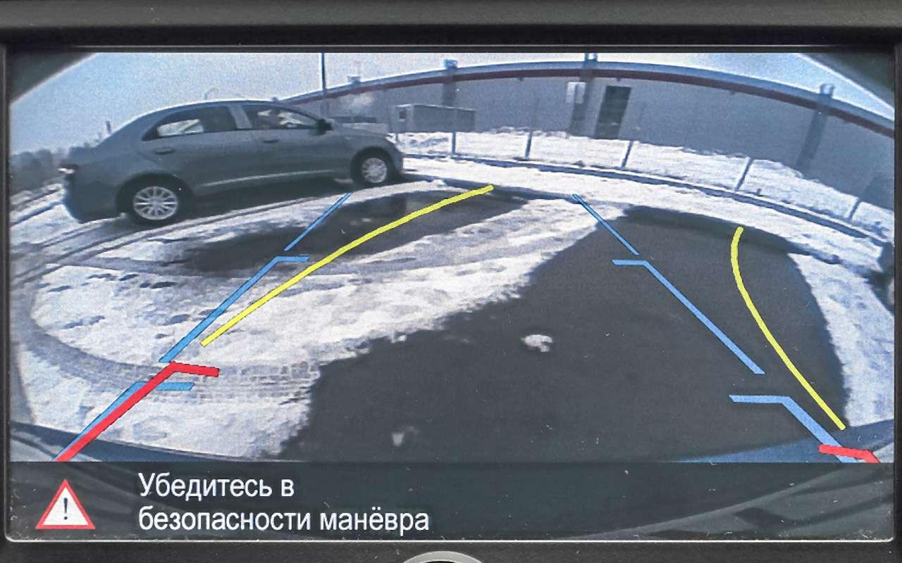 Chevrolet Cobalt иЛада Веста— большой тест— фото 1224475