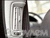 Volvo XC90V8. Музыка рояльных струн— фото 46532