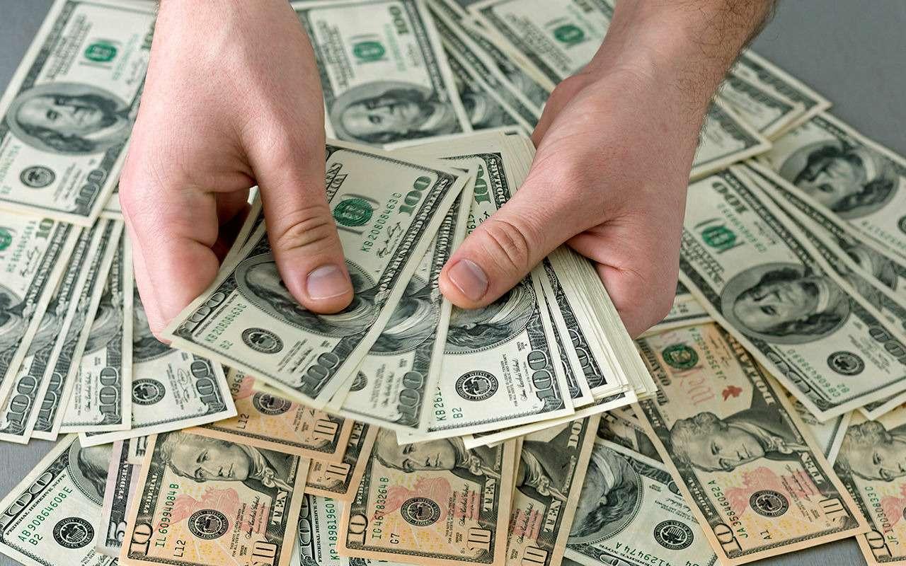 Какясудился сперекупом иотбил свои деньги— фото 965313