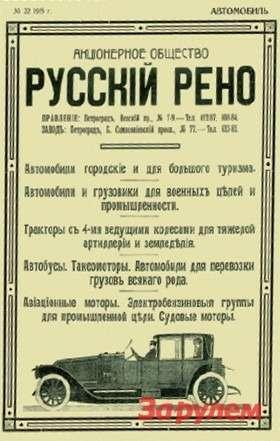 "Завод ""Автофрамос"""