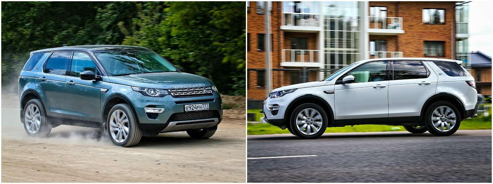 Выбираем Land Rover Discovery Sport: бензин или дизель?— фото 624665