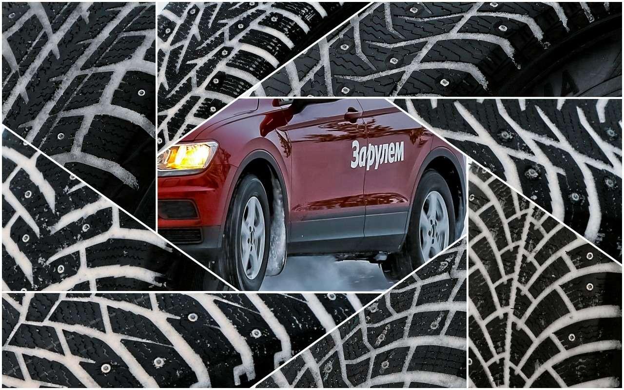 «Шипы» для кроссоверов: выбор «За рулем» - фото 1195338