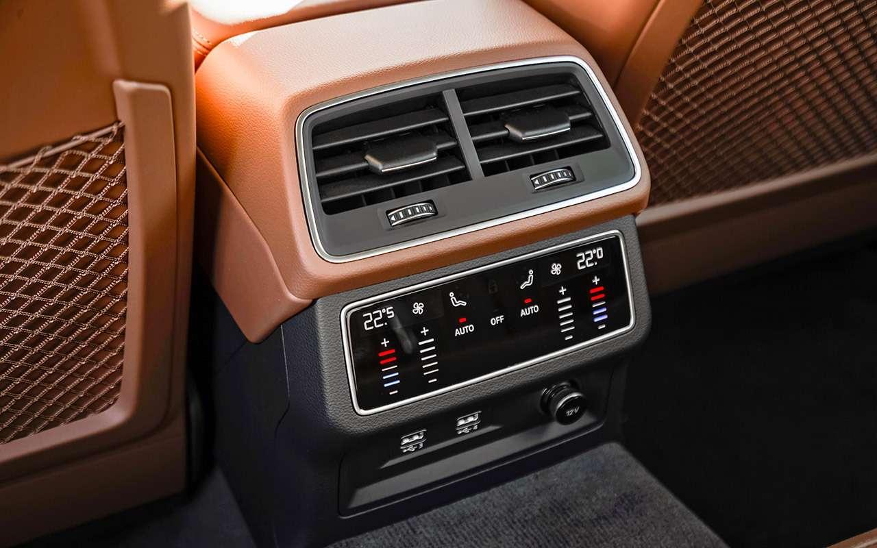 Новый Audi А6: автопилот третьего уровня— фото 880419
