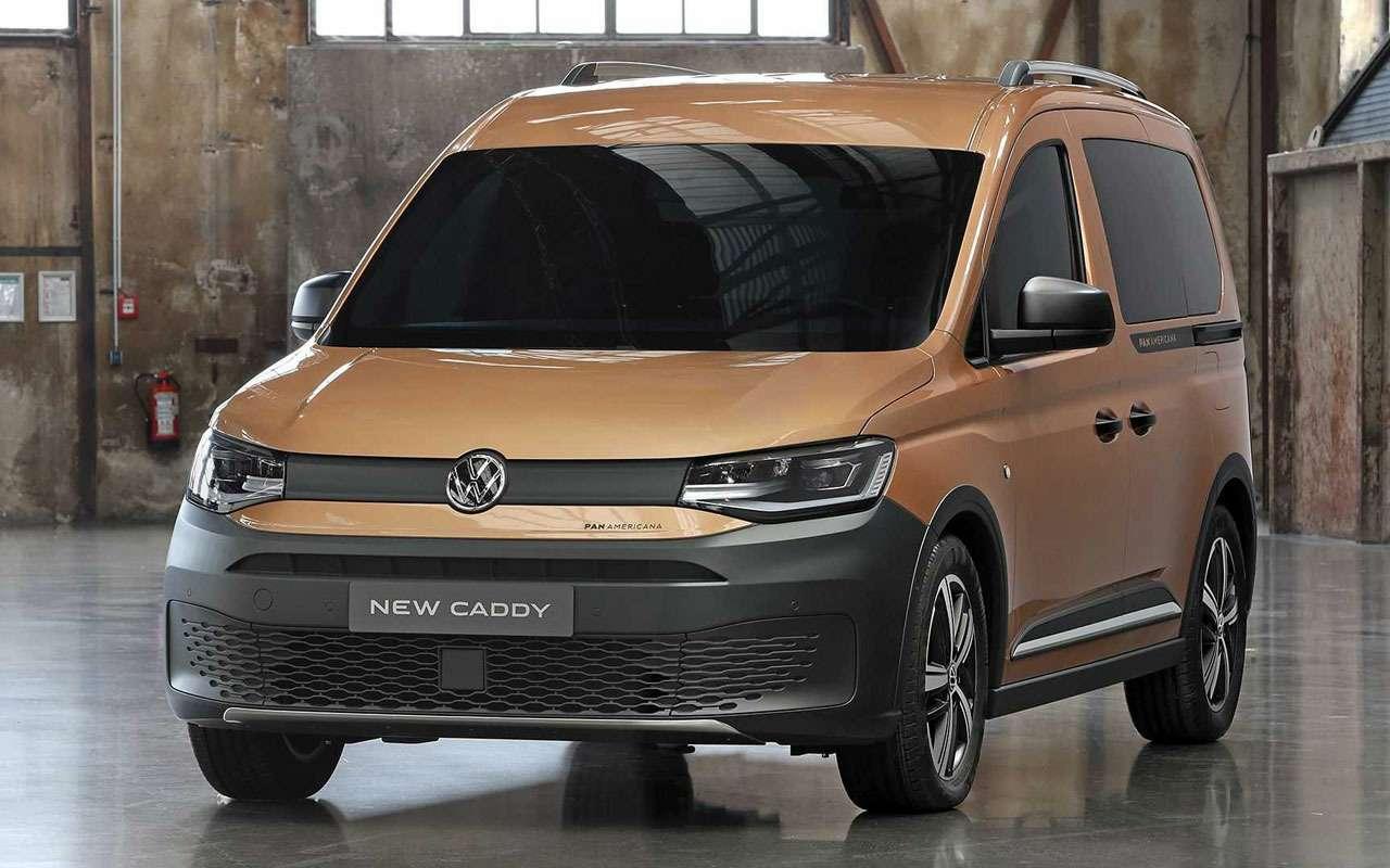 VWпредставил новый автомобиль дляпутешествий— фото 1259478