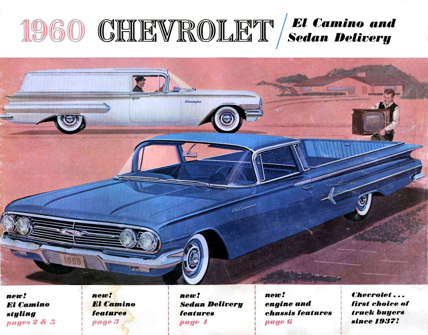 no_copyright_1960_1_ Chevrolet El Camino and Sedan Delivery-01