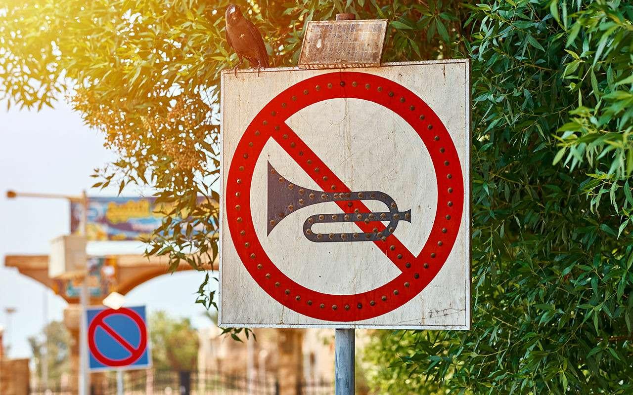 12вредных привычек неопытного водителя— фото 1139124
