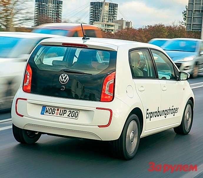 Сверхэкономичные Volkswagen: пол-литра набрата— фото 258292