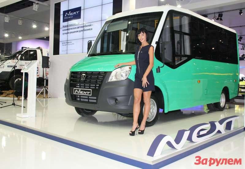19-местный автобус набазе ГАЗель NEXT