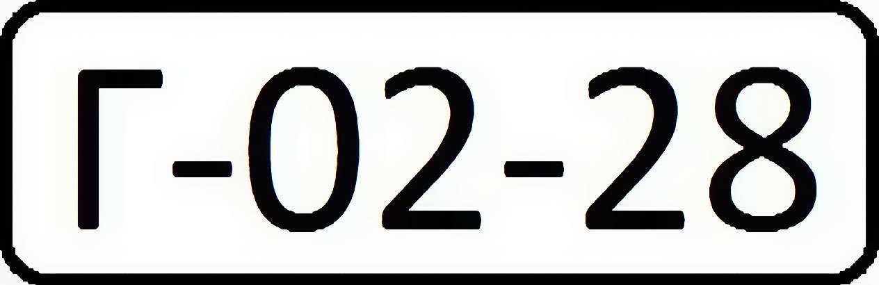 Российские автомобильные номера: отизвозчиков досовременных машин— фото 714264
