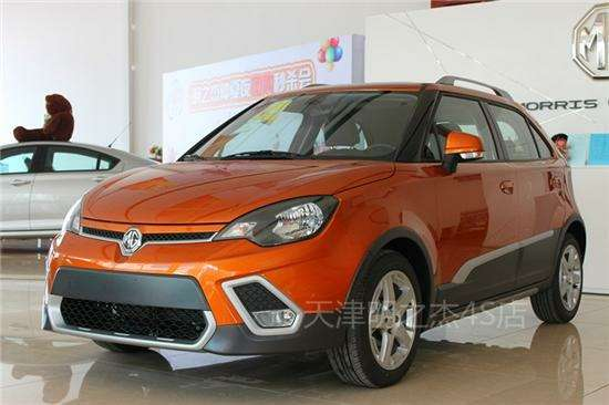 MG3-Cross-in-the-dealer1
