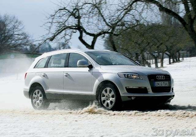 ПРЕЗЕНТАЦИЯ: Audi Q7. Раскрытый резерв— фото 63524
