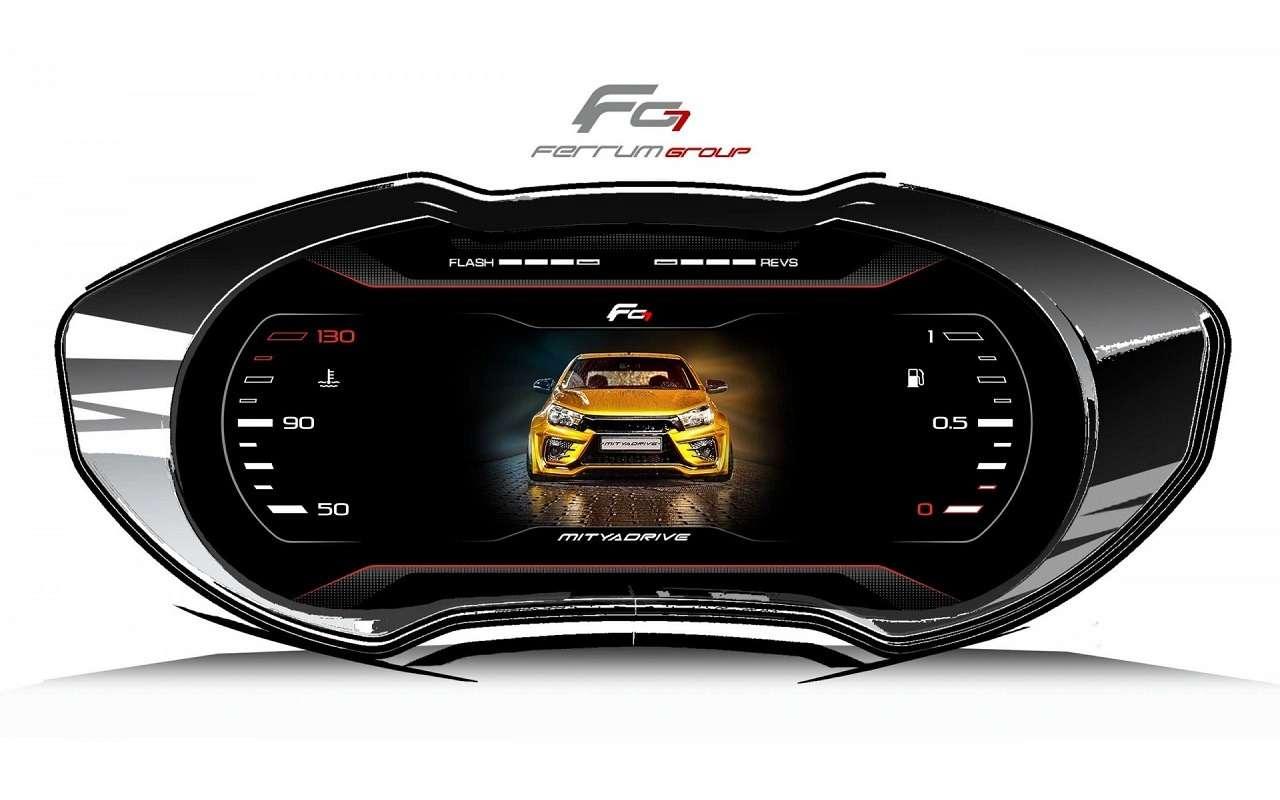 Lada Vesta иXray получат новые цифровые приборы