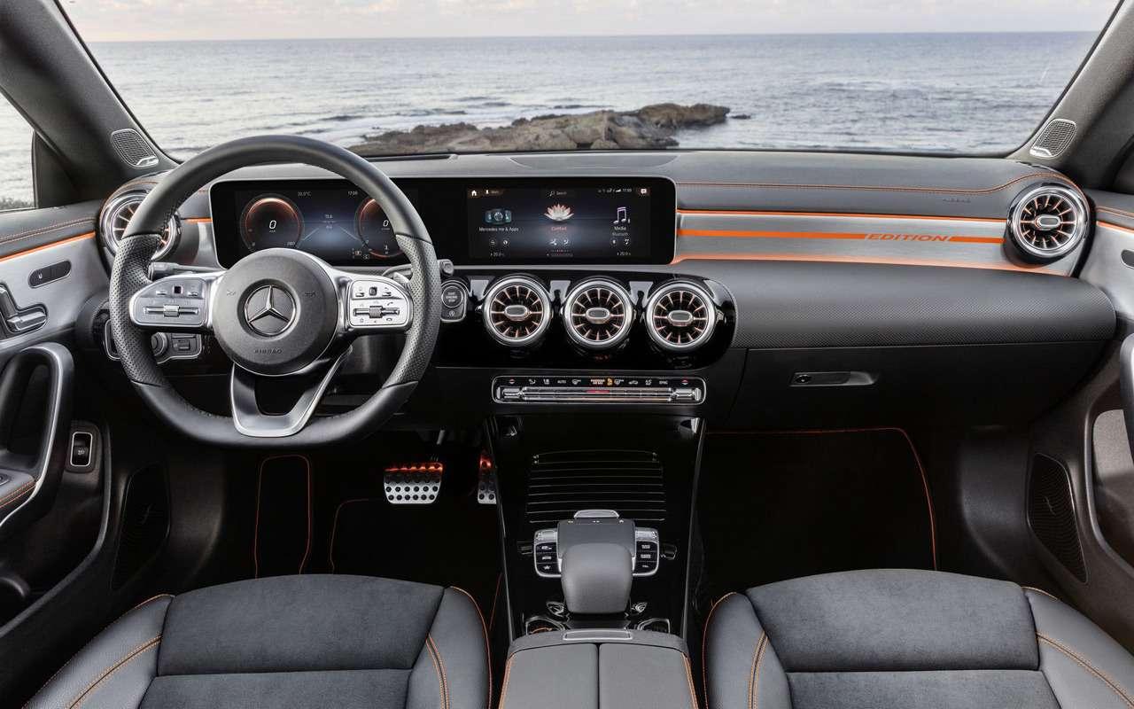 Mercedes-Benz показал новый CLA вЛас-Вегасе— фото 938613