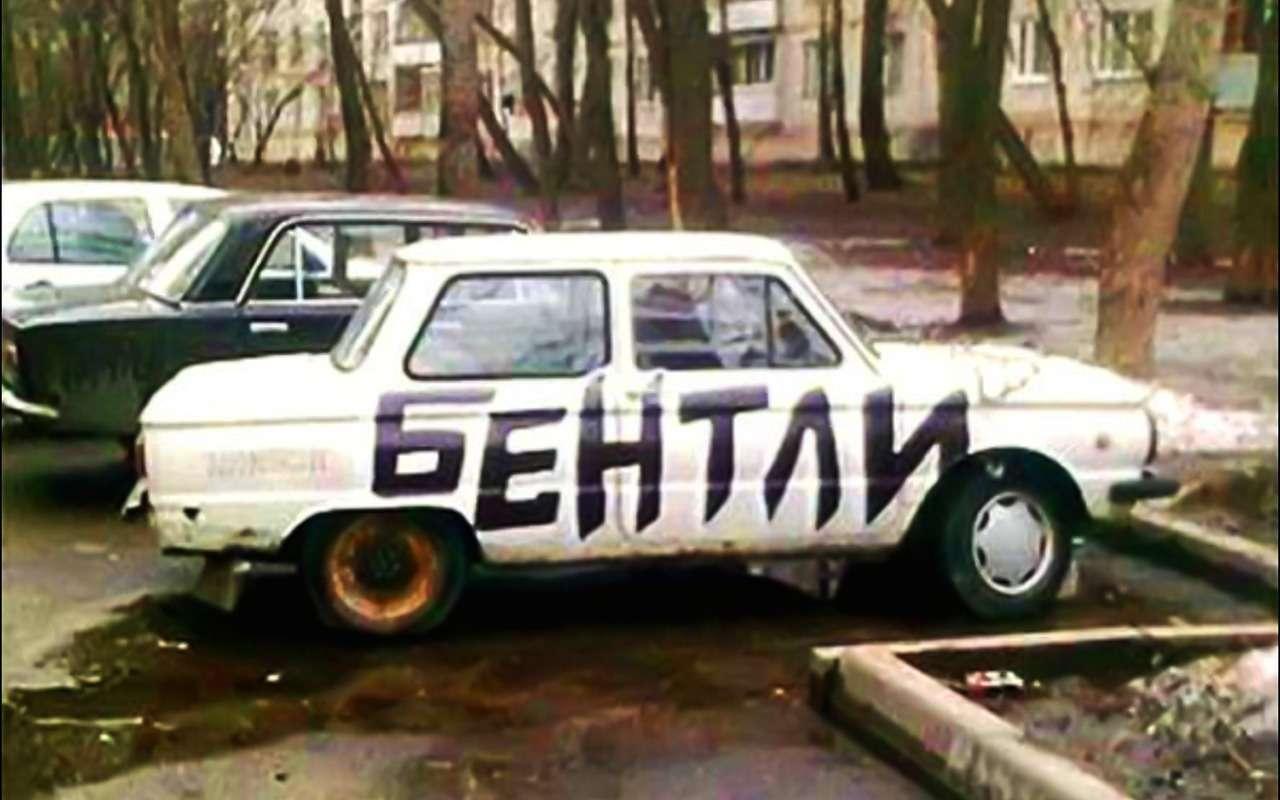 Лютый российский тюнинг— самые адские переделки