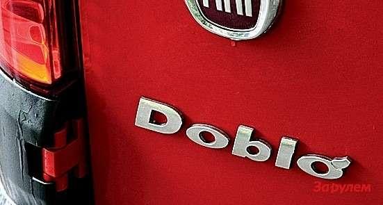 Fiat Doblo Cargo 1,4
