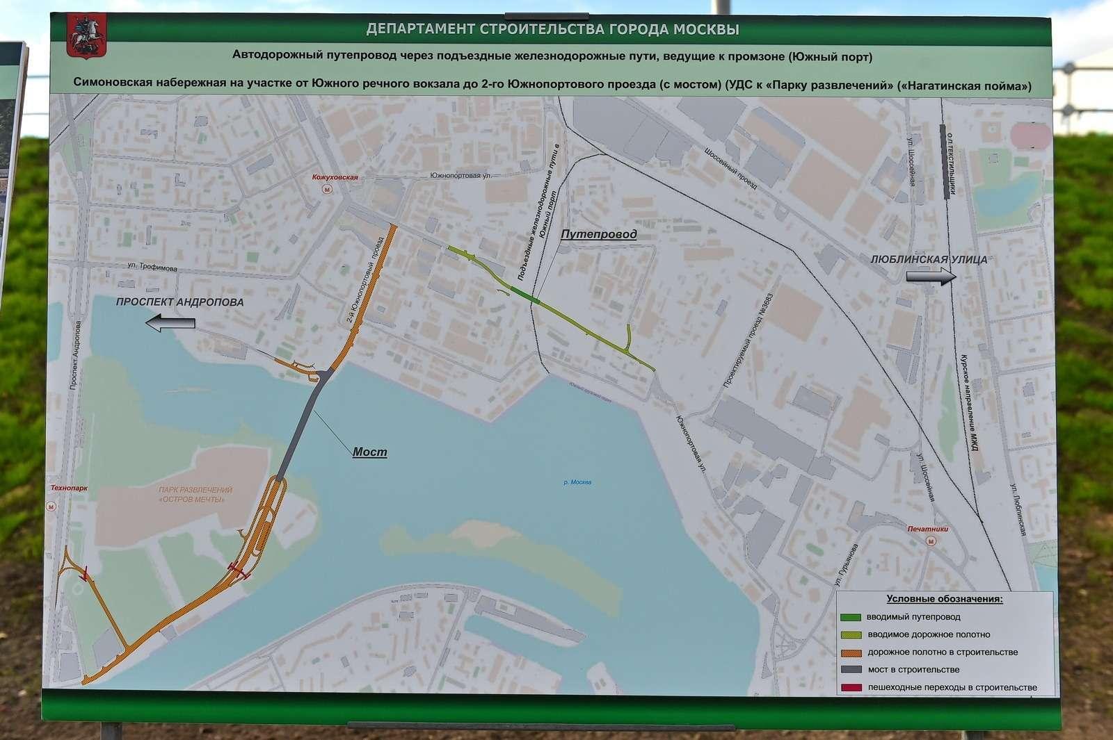 Открыли новый путепровод наюго-востоке Москвы кПечатникам— фото 808117