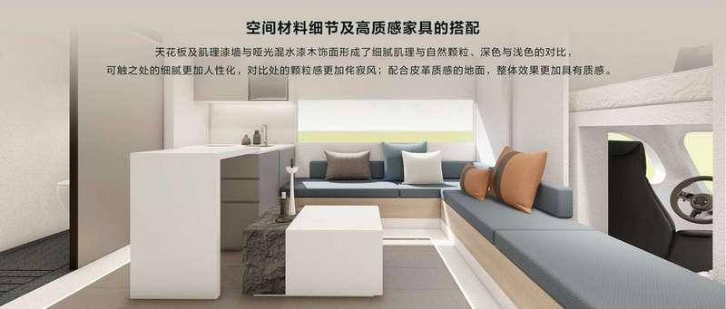 Двухэтажный кемпер сбалконом! Китайский. Иочень дорого