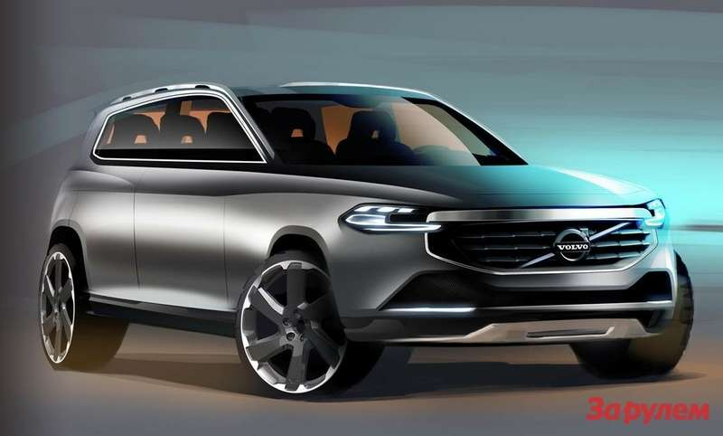 Volvo XC90 official sketch side-front view