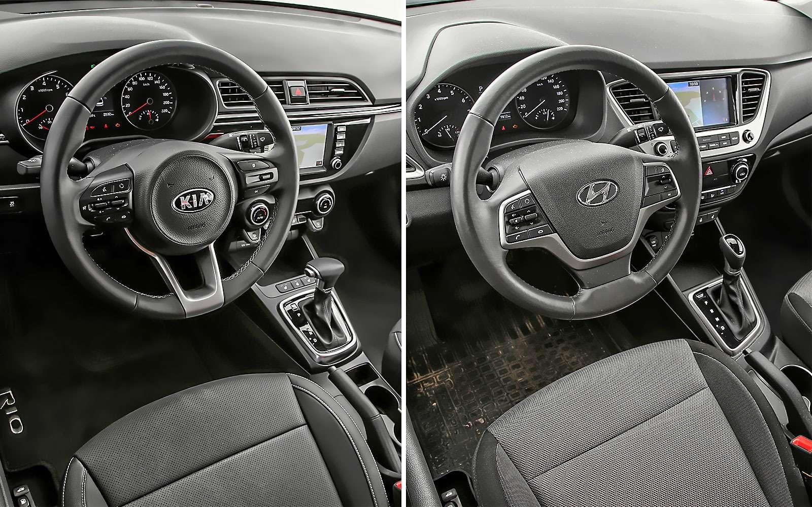 В чем разница между новыми Kia Rio иHyundai Solaris— фото 788645
