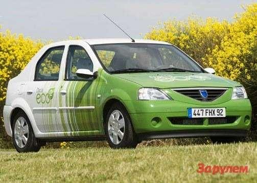 Dacia_Logan_LPG