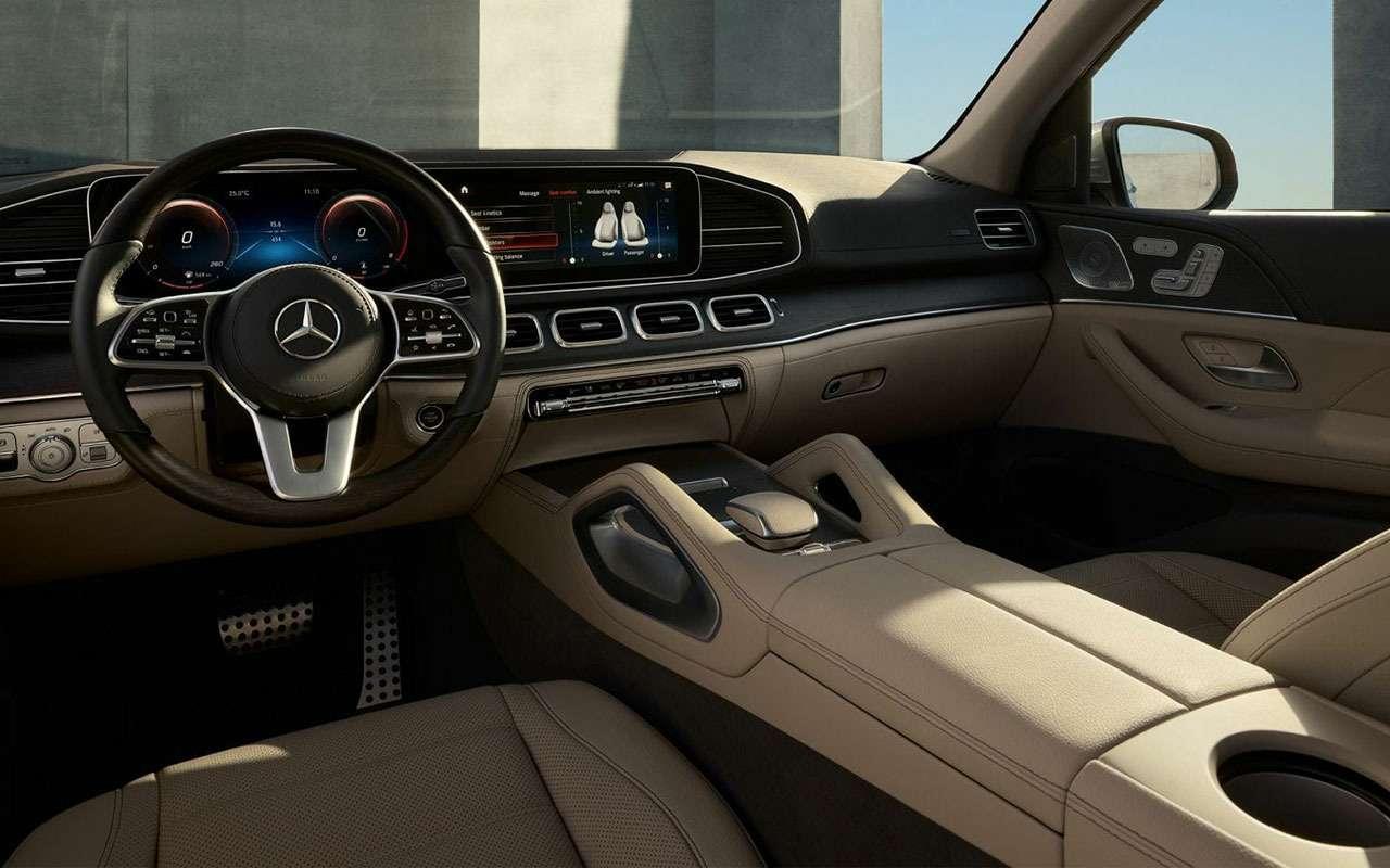 Мызнаем, что вам нужно: 6прикольных функций вавтомобиле— фото 1085924