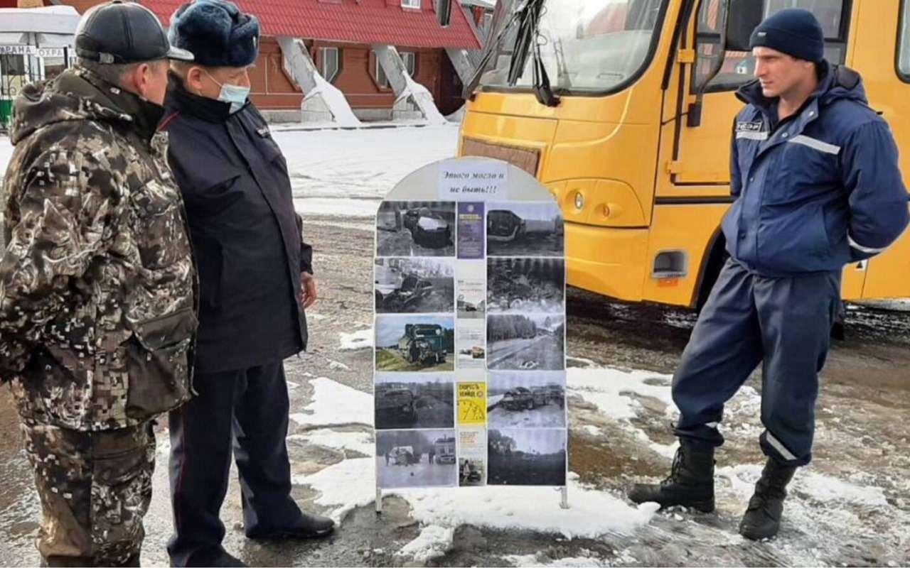 ГИБДД организовала фотовыставку наобочине трассы. Нафотографиях— ДТП