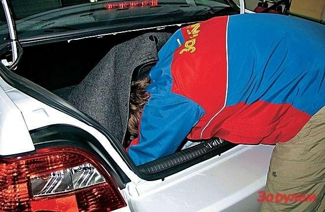Зазапаской приходится нырять вглубину багажника.