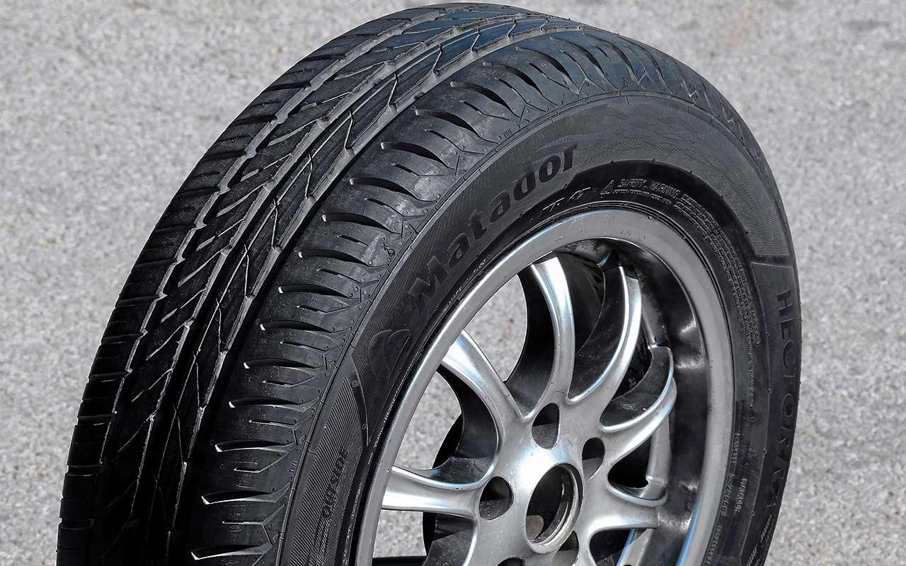 Летние 15-дюймовые шины— большой тест «Зарулем»— фото 1096826