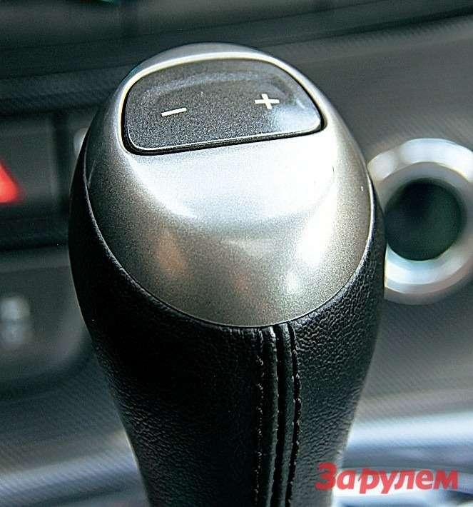 Оригинальное инепривычное решение: вручном режиме скорости переключают клавишей населекторе автомата. Пробовал ибольшим пальцем, иуказательным— непонравилось ни так, ниэтак.