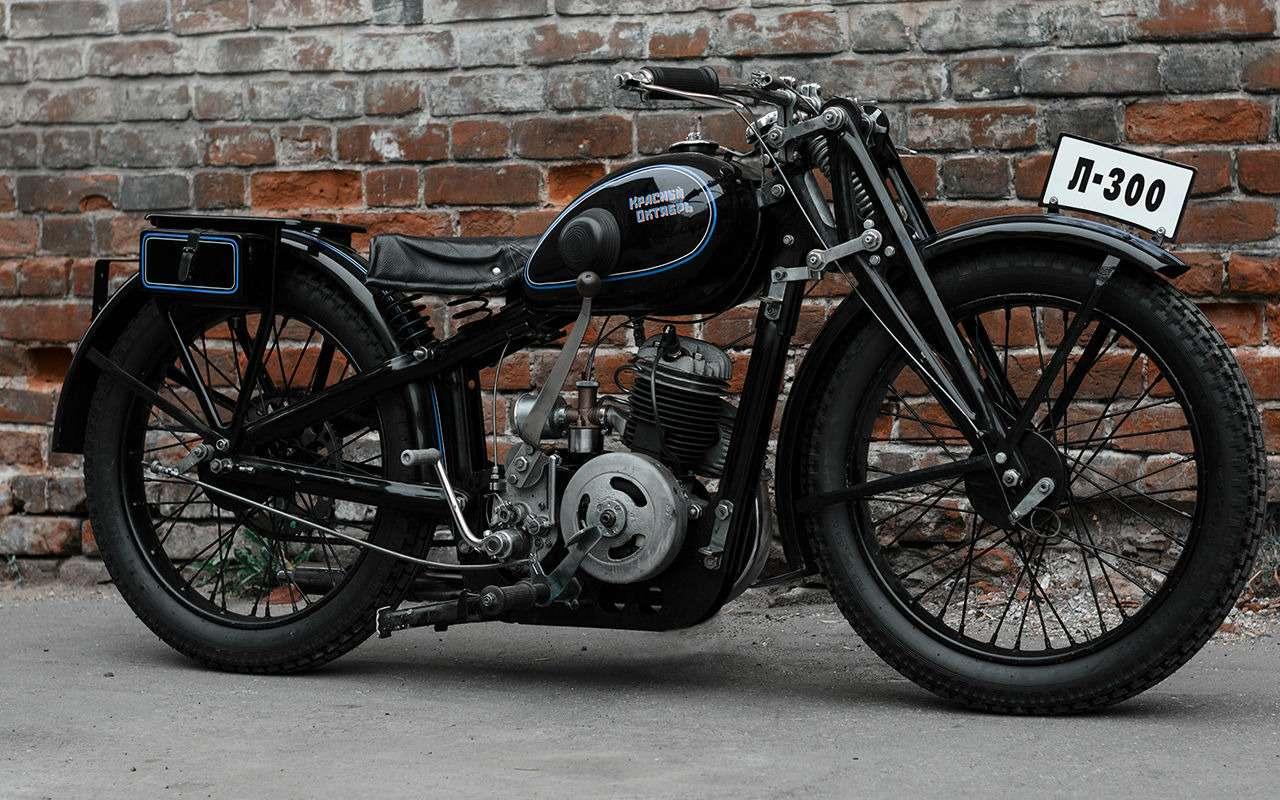 Первый серийный советский мотоцикл: история одной копии— фото 908498