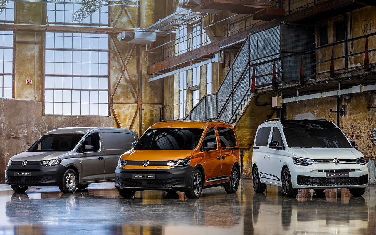 Новый Volkswagen Caddy: все изменения— фото 1115292